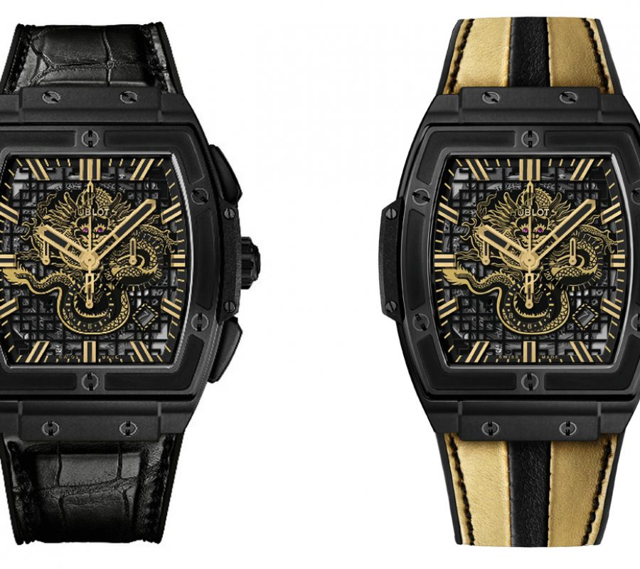 Hublot - Spirit of Big Bang for Bruce Lee
